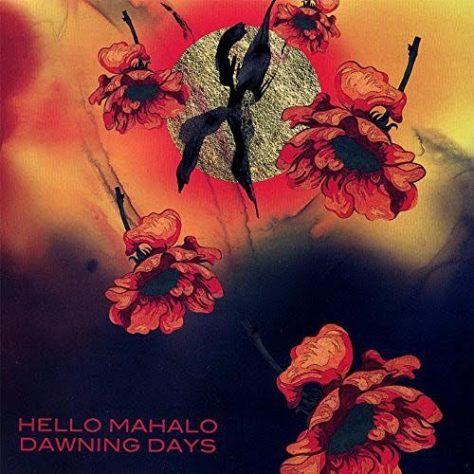 5-hello-mahalo